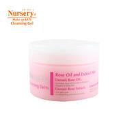 日本Nursery 玫瑰卸妆卸妆霜91.5g 温和清洁卸妆膏深层清洁