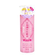 日本 菊正宗日本清酒高保湿型爽肤水500ml 保湿补水