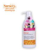 日本Nursery 橘子卸妆啫喱500ml 卸妆乳 香橙味 美白保湿 带防伪
