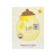 【新版】韩国papa recipe春雨蜂蜜面膜10片 补水保湿