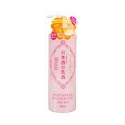 日本 菊正宗清酒高保湿型乳液380ml 补水保湿
