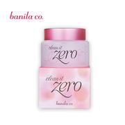 新版正品 Banila co芭妮兰卸妆膏100ml 保湿 深层清洁