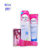 Veet/薇婷适合敏感肌肤脱毛膏100g 带刮匙 腋下毛腿毛