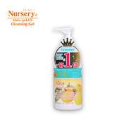 日本Nursery 卸妆啫喱180ml 卸妆乳柚子味清洁温和不油腻 带防伪