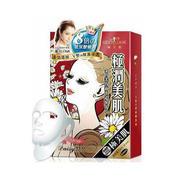 台湾SEXYLOOK极美肌极润倍效保湿双耳挂面膜 极润保湿