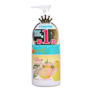 日本原装Nursery 卸妆啫喱180ml 卸妆乳柚子味清洁温和不油腻