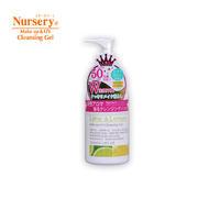 日本Nursery 卸妆啫喱180ml 卸妆乳 柠檬味  舒缓肌肤 带防伪