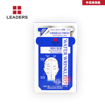 韩国丽得姿中文二代防伪版 美蒂优2倍持久补水面膜贴 补水保湿