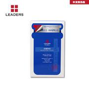 韩国leaders丽得姿中文版 第三代美蒂优水库保湿面膜10片装 美白补水锁水修复