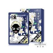 台湾SEXYLOOK极美肌 全效水润纯棉黑颈颜面膜 面颈面膜