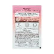 日本 MINON氨基酸保湿清透面膜 敏感干燥肌肤4枚入