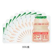 韩国itibiti 养乐多乳酸菌面膜