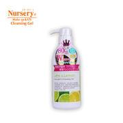 日本Nursery 卸妆啫喱500ml 卸妆乳 柠檬味  舒缓肌肤 带防伪