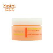 日本Nursery 清新香橙味卸妆霜91.5g 卸妆膏 温和清爽舒适