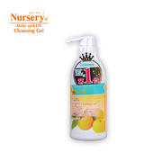 日本Nursery 卸妆啫喱500ml 卸妆乳柚子味清洁温和不油腻 带防伪