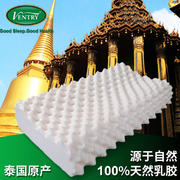 ventry 泰国乳胶枕头 纯天然正品护颈枕 颈椎枕 橡胶枕头枕芯