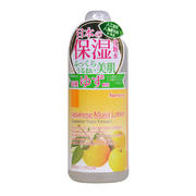 日本原装 Nursery柚子精华保湿化妆水500ml清爽美白控油爽肤水