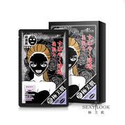 台湾SEXYLOOK极美肌 深层修护纯棉黑面膜 纳豆水白