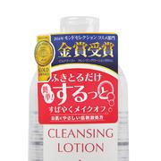 日本Alovivi 卸妆皇后四效合一洁肤液500ml 卸妆水