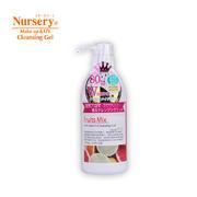 日本Nursery 卸妆啫喱500ml 混合水果味 弹力去角质 带防伪