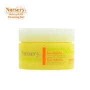 日本Nursery 清新柚子味卸妆霜91.5g 卸妆膏 温和 不油腻